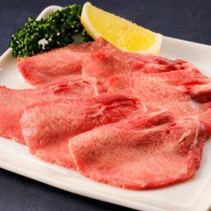 Organic Japanese Sliced Beef Gyutan