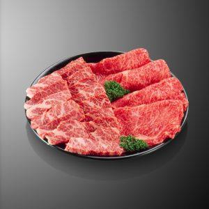 Organic Japanese Sliced Beef Yakiniku